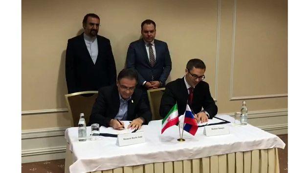 امضای قرارداد تأمین مالی، میان بانکپاسارگاد و اگزیم بانک روسیه