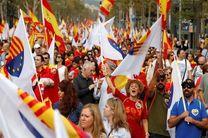 نمایش وحدت در اسپانیا به مناسبت روز ملی