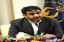 بیش از ۱۷۰ میلیارد ریال صدقه در استان اصفهان جمع آوری شده است