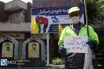 روز جهانی قدس در تهران