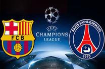 پخش زنده پاری سن ژرمن و بارسلونا از شبکه سه سیما