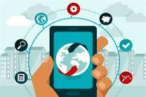 راهکاری برای افزایش سرعت اینترنت تلفن همراه