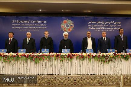 کنفرانس روسای مجالس شش کشور برای مقابله با تروریسم