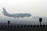 مه گرفتگی پرواز بندرعباس-تهران را لغو کرد/ تاخیر در برخی از پروازها