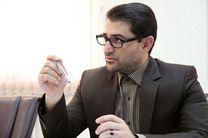 مدیرکل سابق بهزیستی، سکاندار میراث فرهنگی کرمانشاه شد