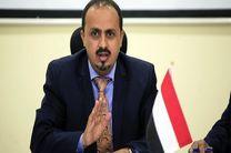 دیدار نمایندگان دولت مستعفی یمن با هیأت انصارالله تکذیب شد