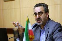 تمجید دبیرکل سازمان بهداشت جهانی از سامانه وزارت بهداشت