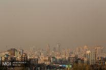 آخرین وضعیت کیفی هوای تهران/ وضعیت ناسالم برای گروه های حساس