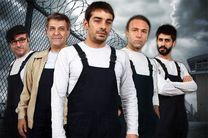 پخش هوش سیاه ۲ از شبکه آی فیلم انگلیسی