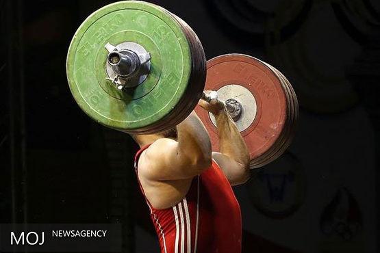 نخستین تمرین وزنهبرداران المپیکی امروز برگزار میشود
