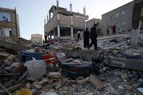پرداخت قریب به ٤٣ میلیارد ریال وام ارزان بانک صادرات ایران در مناطق زلزله زده کرمانشاه