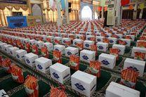 توزیع 106 هزار بسته معیشتی و 670 هزار پرس غذای گرم به مددجویان کمیته امداد در اصفهان