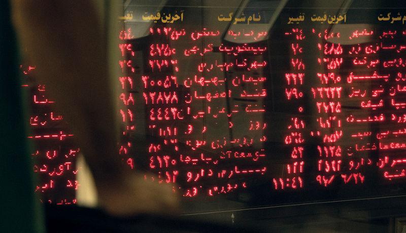 افت شاخص بورس در جریان معاملات امروز ۲۱ مرداد ۹۹/ ریزش شاخص به زیر دو میلیون واحد