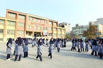 مدرسه  زمینه سازخلاقیت در دانش آموزان