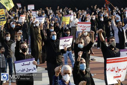 اجتماع امت مسلمان در محکومیت اهانت به ساحت پیامبر اعظم (ص)