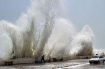 خلیج فارس از فردا سه شنبه مواج می شود