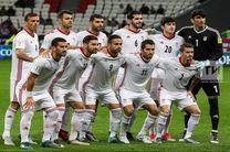 حریفان ایران برای بازیهای تدارکاتی مشخص شدند