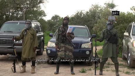 آغاز مذاکرات با گروه تروریستی بوکوحرام
