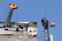 هیچ مشکلی در شبکه های ارتباطی مناطق سیل زده  سیستان و بلوچستان نداریم