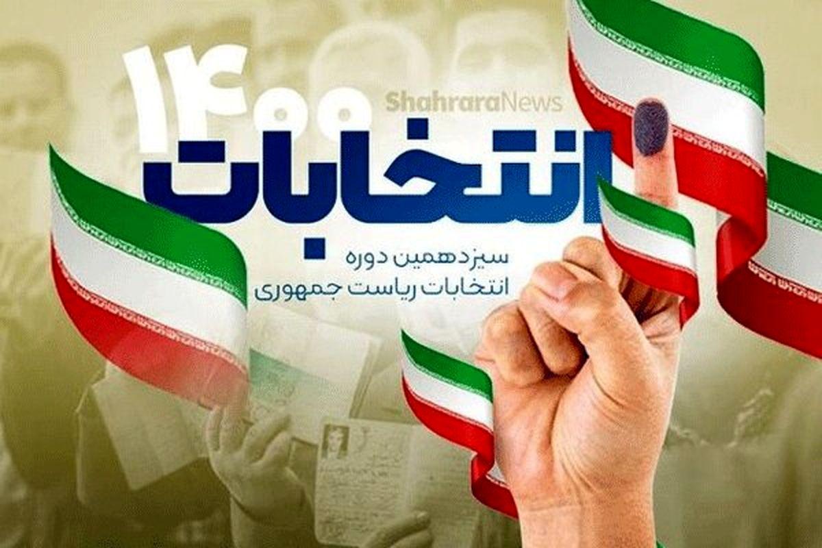 شفافیت شعارهای انتخاباتی بر اساس عملکرد نظام جمهوری اسلامی امری ضروری است
