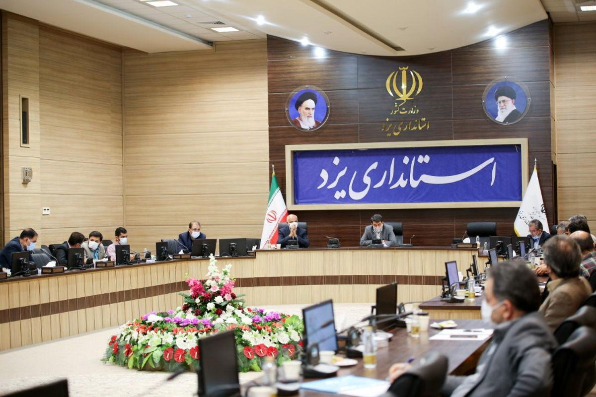 اعلام آمادگی صنایع استان یزد برای احداث نیروگاه خود تامین