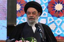 دعوت نماینده ولی فقیه در استان اصفهان  برای حضور در راهپیمایی روزجهانی  قدس