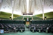 سرنوشت مبهم اقتصاد ایران در سال ۱۴۰۰