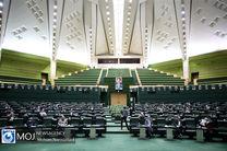 سه شنبه؛ برگزاری جلسه علنی مجلس/ جلسه رای اعتماد وزیر پیشنهادی جهاد کشاورزی چهارشنبه برگزار میشود