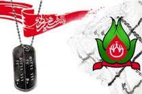 کنگره ملی «شهید طیب» در دهدشت برگزار میشود