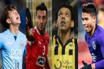 نامزدهای بهترین گل فصل لیگ قهرمانان آسیا مشخص شدند/ شجاع خلیل زاده نامزد کسب جایزه
