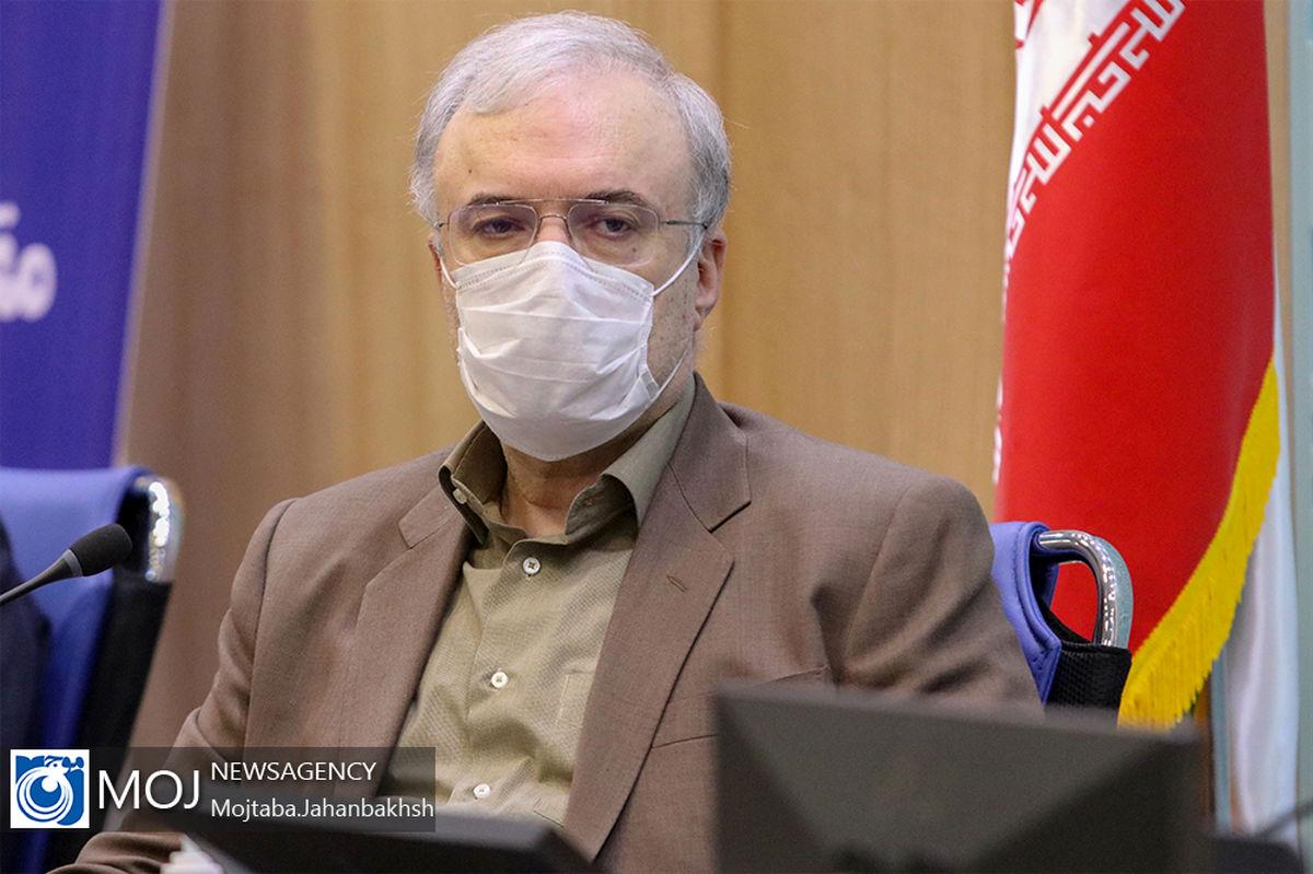 پیام تبریک وزیر بهداشت به مناسبت فرا رسیدن هفته بسیج