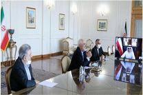 گفتگو ظریف با همتای کویتی خود از طریق ویدئو کنفرانس