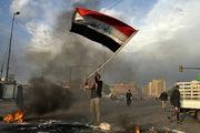 لهستان سفیر خود را از عراق فراخواند
