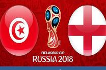 ساعت بازی انگلیس و تونس در جام جهانی