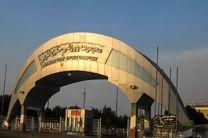 ورزشگاه خلیج فارس فرو رفته در منجلاب بی تدبیری