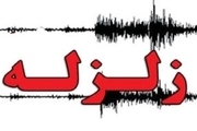 زلزله ای به بزرگی 5.2 ریشتر کهکلیویه و بویر احمد را لرزاند
