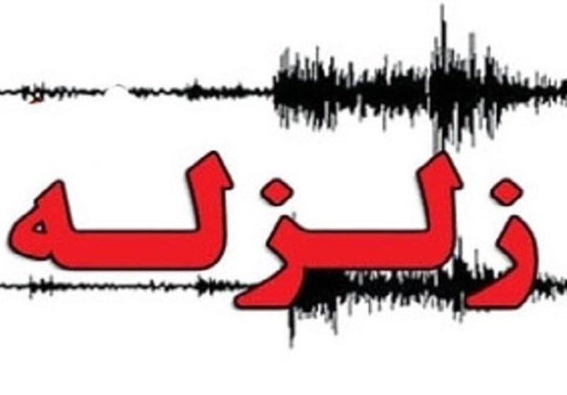 زمین در خوزستان کمتر از 24 ساعت سه بار لرزید