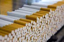 کشف سیگارقاچاق در بندرلنگه