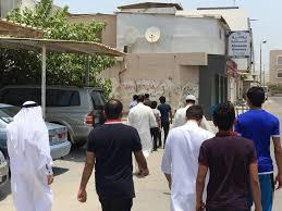سلب تابعیت شهروندان بحرین به اتهام ارتباط با ایران