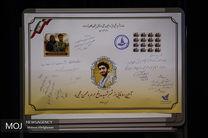 رونمایی از تمبر یادبود شهید حججی با حضور جهانگیری