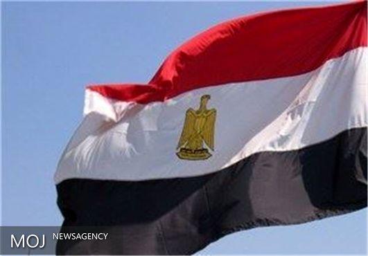 مصر به اظهارات اردوغان واکنش نشان داد