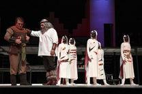 ساعت اجرای نمایش «راه مهر راز سپهر» تغییر کرد