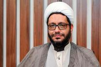 حجت الاسلام والمسلمین احمدیان به سمت ریاست دفتر تبلیغات اسلامی اصفهان برگزیده شد