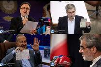 حضور چهره های سیاسی در چهارمین روز ثبت نام انتخابات ریاست جمهوری