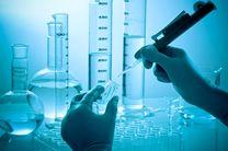 صدور، تمدید و تعلیق مجوز ۳۳ آزمایشگاه در کرمانشاه