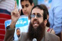 یک عضو ارشد جنبش جهاد اسلامی در کرانه باختری دستگیر شد