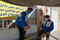 تعطیلی 7 واحد صنفی به دلیل تخلف بهداشتی در اردستان