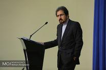 نشست خبری سخنگوی وزارت امور خارجه -  ۲۶ آذر ۱۳۹۷