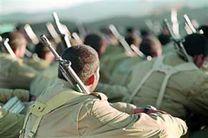 سه سال حبس برای مدیرانی که سربازان فراری را استخدام کنند