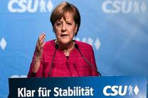 آغاز انتخابات فدرال در آلمان